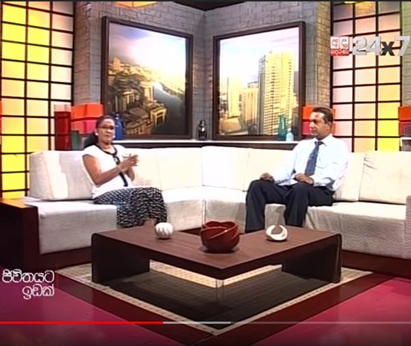 Jeevithayata Idak – Dr Prasad De Silva